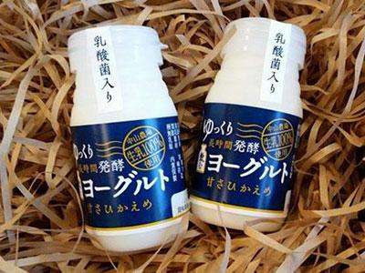 中山農場生乳100%「飲むヨーグルト」