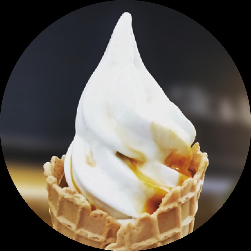 香木の森てづみローズマリーと焦がしキャラメルのソフトクリームミックス